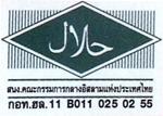 ยาแคปซูล สิลีนนี่-เอส สูตรต้นตำรับของแท้ Yacapsule Sileeny-S (Original Product) By Thipstory