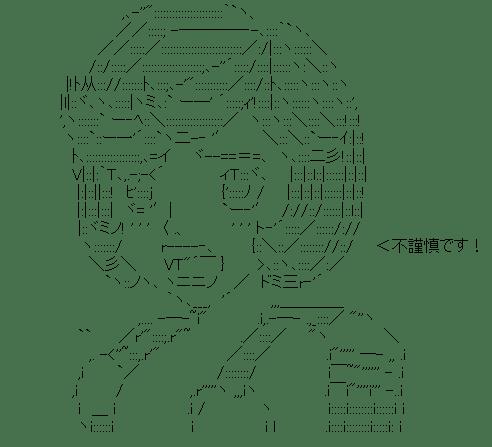 シールケ (ベルセルク)