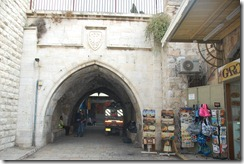 Oporrak 2011 - Israel ,-  Jerusalem, 23 de Septiembre  395