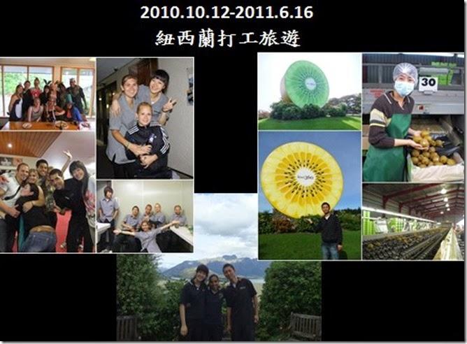 2014-08-22_011235