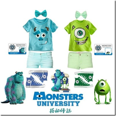 Monster University Inspired Mix and Match 01