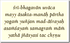 [Bhagavad-gita, 7.1]