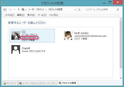 2014-04-30_13h07_21.jpg