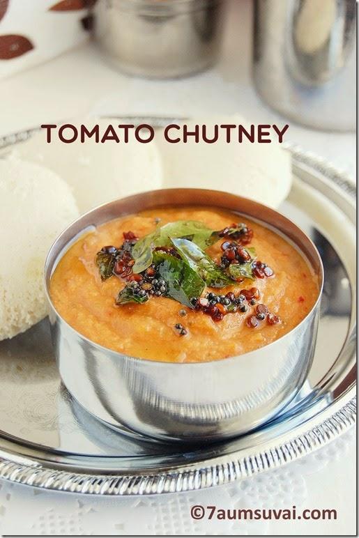 Tomato chutney pic 4
