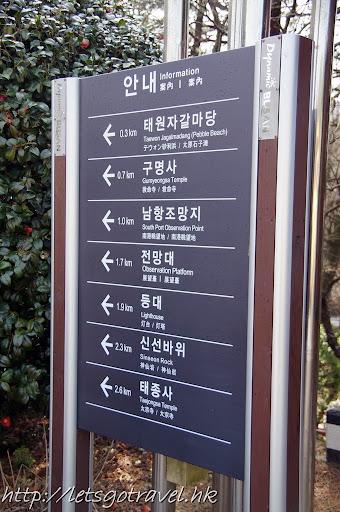 2013Busan2418.jpg