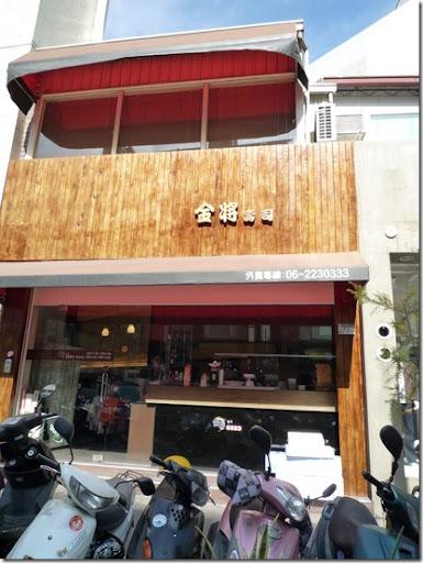 台南-金將壽司-店面