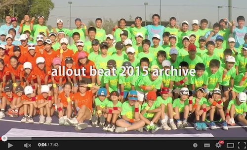 Allout beat 2015