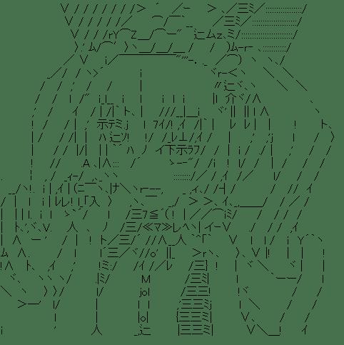 フェイリス ニャンニャン(シュタインズ・ゲート)