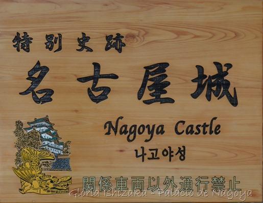 Glória Ishizaka - Nagoya - Castelo 1a