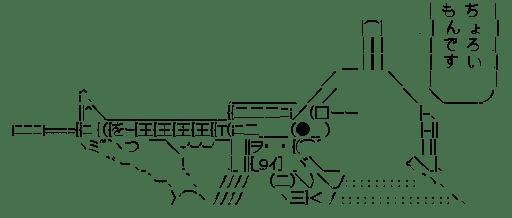 アサルトライフルで狙撃するバーナビー・クマー (タイガー&バニー)
