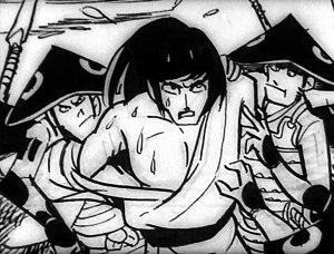 Band of Ninja - 23