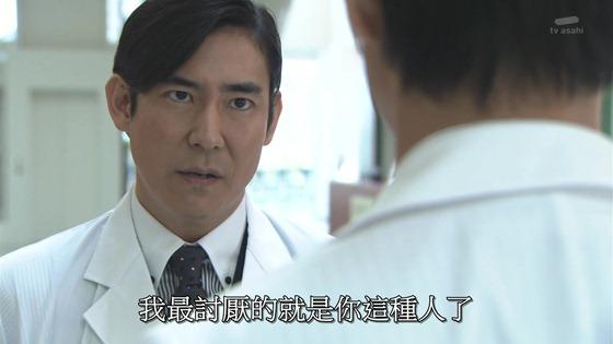 原檔-Doctors-最強的名醫-01.mp4_20120101_153338.709