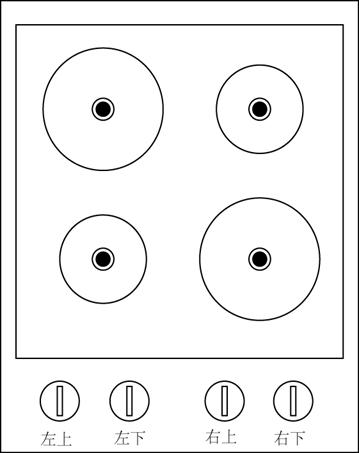 cooker design 1