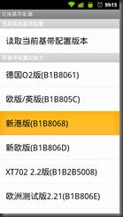Plus_b1b8068