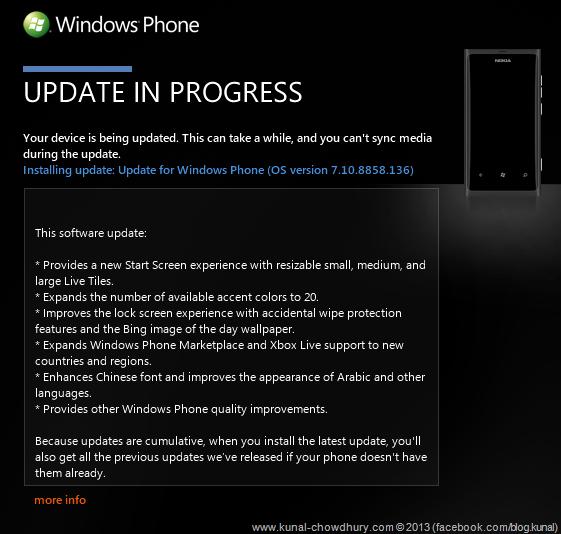 Update 3 (7.10.8858.136)
