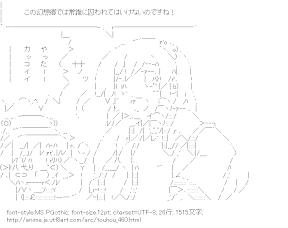[AA]洩矢諏訪子 & 東風谷早苗 (東方)