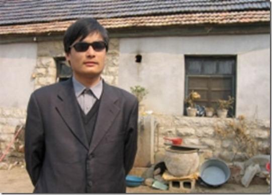 Chen_Guancheng-240x168