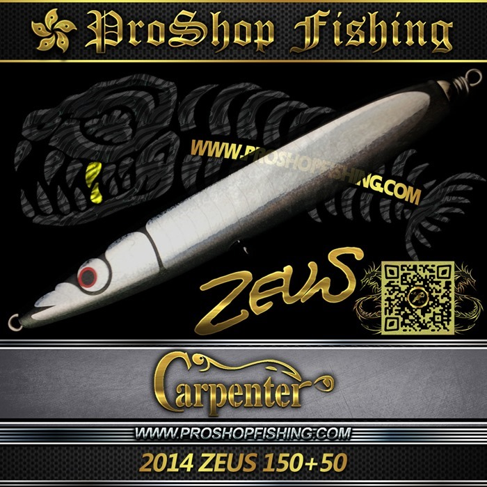 carpenter 2014 ZEUS 150 50.3