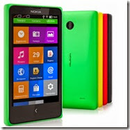 nokia xmobile offer buytoearn