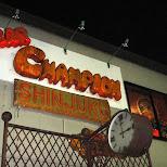 bar champion shinjuku in Roppongi, Tokyo, Japan