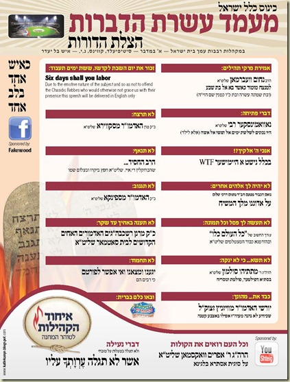 kinus program - Copy
