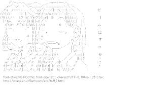 [AA]Faff