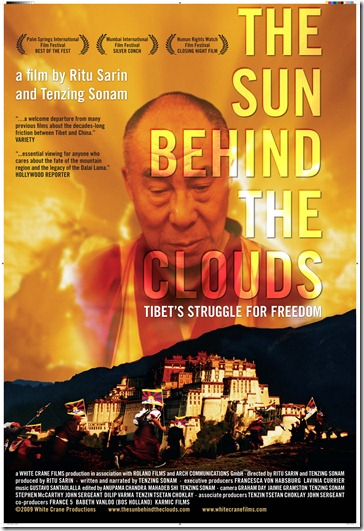 clouds_poster_us 2