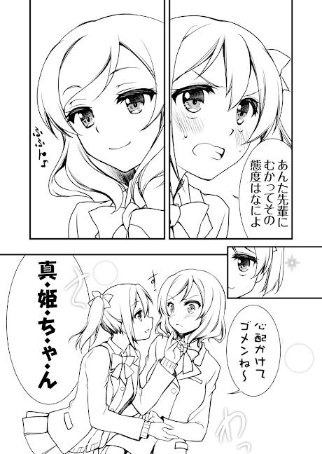 nikomaki_p4.png