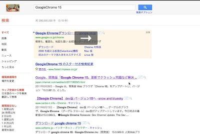 ScreenSnapz016.jpg