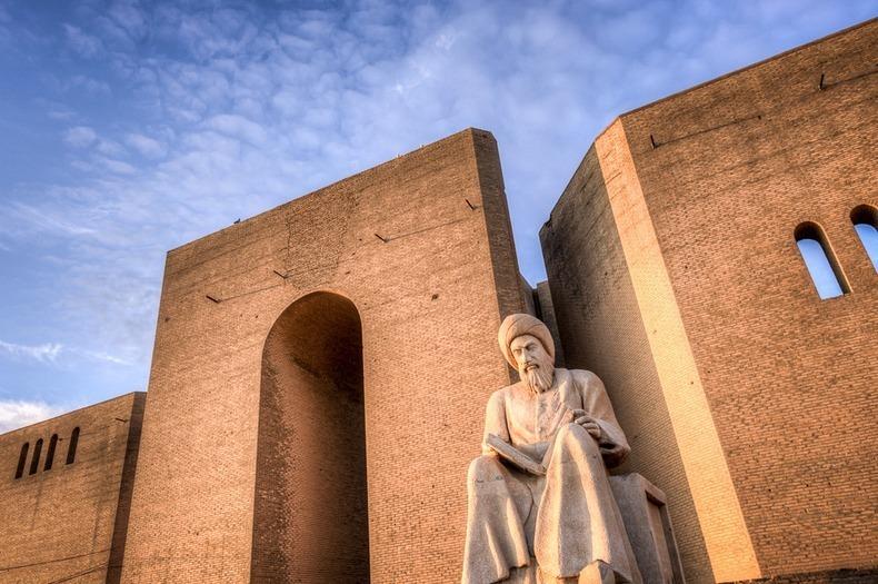 قلعة مدينة اربيل العراق