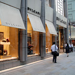 bulgari on the main shopping street in ginza tokyo in Tokyo, Tokyo, Japan