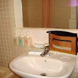 the bathroom in Chiba, Tokyo, Japan