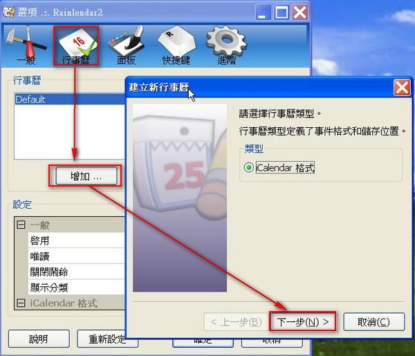 2009-02-27 11-03-05.jpg