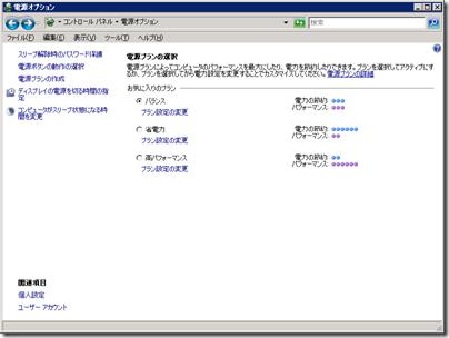 win2008-link10mbps-05