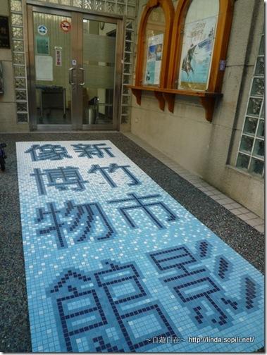 新竹市影像博物館-4
