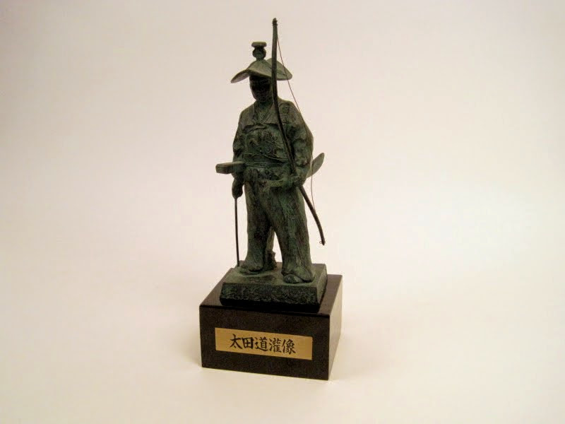 Asian Statue with Inscribed Base