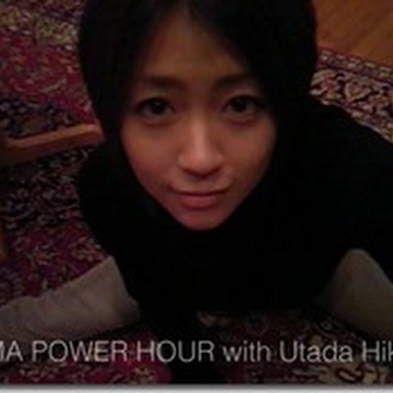 KUMA POWER HOUR with Utada Hikaru Only Voice (2013-04-16) No 1