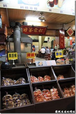 台南-松霖茶坊,蝦餅