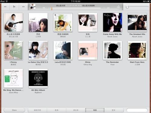 iPad iOS 5 -14