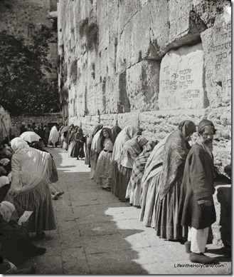 Western Wall, mat00027