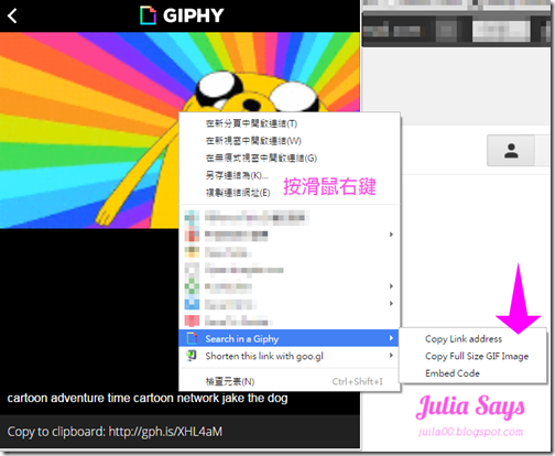 GIPHY01 (6)