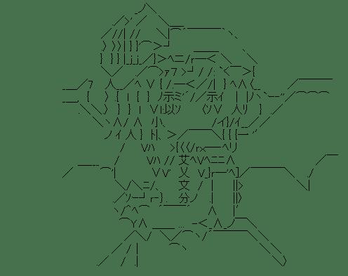 レミリア・スカーレット(東方)