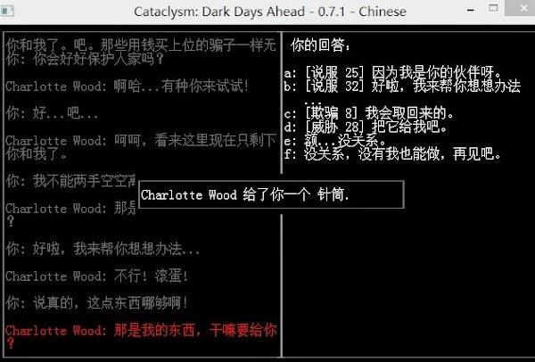 QQ截图20130724214811.jpg