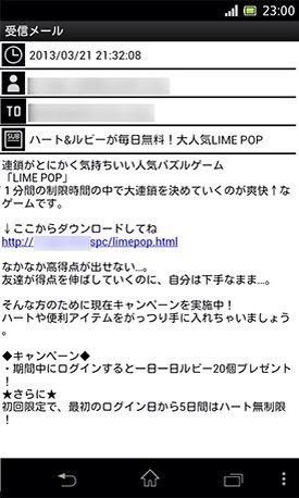 20130326111129.jpg