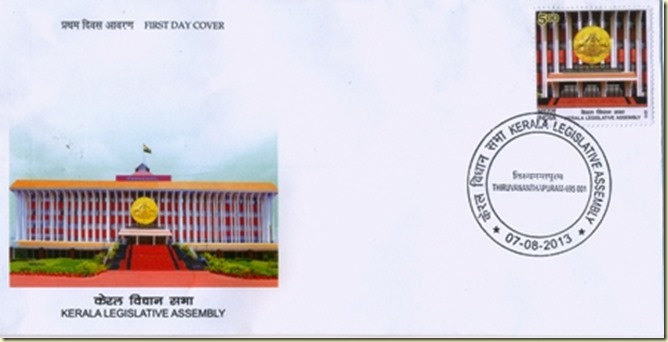 kerala legislative assembly fdc