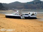 Катер на воздушной подушке Pioneer MK3 для морских сил Кореи | фото №5