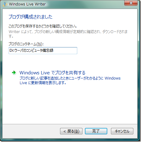 windows_live_writer5
