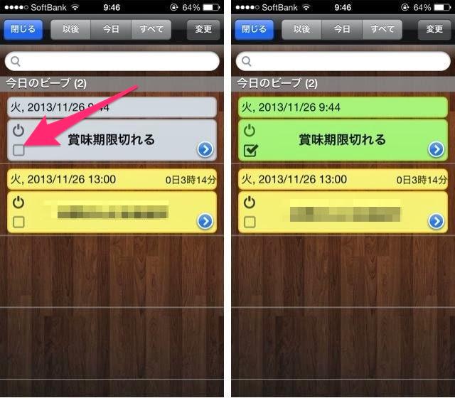 写真_2013-11-26_10_14_29-2.jpg