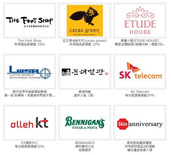 韓國訪問年委員會(3)