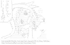 [AA]Levia-san (Namiuchigiwa no Muromi-san)